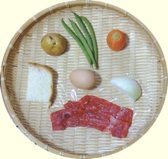 七訂食品成分表より算出